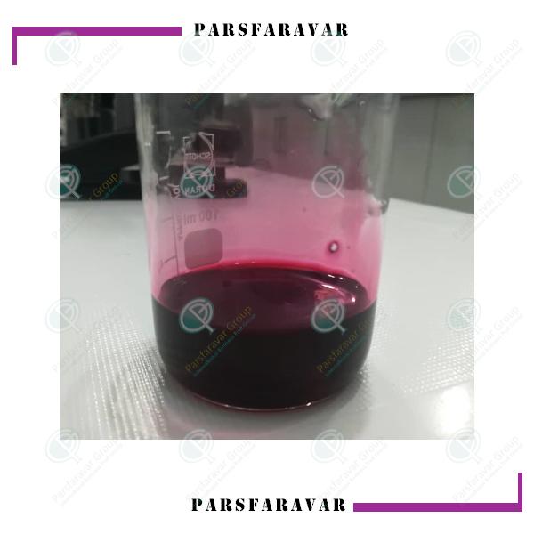 Pomegranate Concentrate Juice
